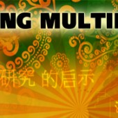 Researching Multilingually: Possibilities and Complexities Postgraduate Workshop