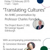 'Translating Cultures': An AHRC Presentation by Professor Charles Forsdick